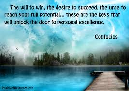 The urge to reach your full potential